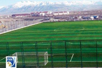 Erzincan Üniversitesi Sahası